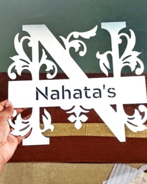 letter N monogram
